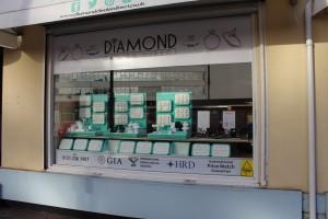 Product range Mireya - Diamond Dealer Direct